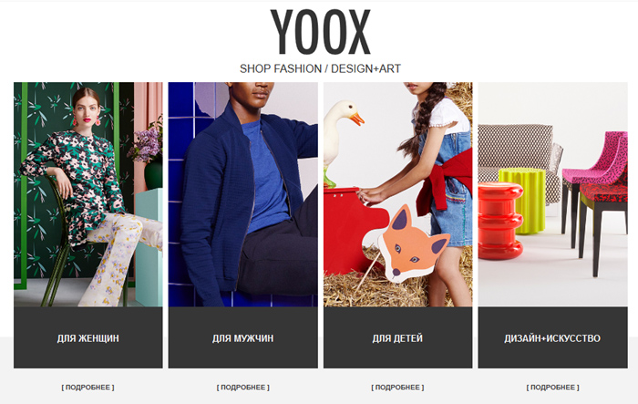 Yoox-1